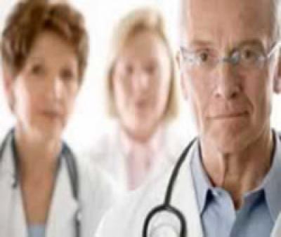 مشکلات پوستی ناحیه تناسلی بانوان وآقایان
